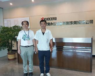 京瓷科技有限公司