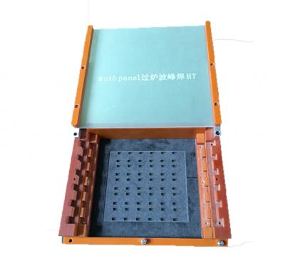 波峰焊治具400-380